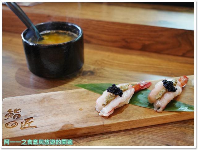 台中北屯美食.鮨匠手作壽司.平價日式料理.無菜單image033