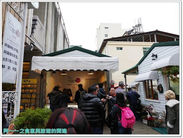 日月潭南投旅遊景點低碳鐵馬電動車電動船雲品下午茶image057
