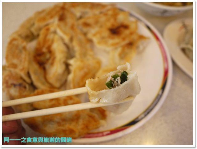 台東美食水餃鍋貼炒飯萬家鄉餃子館image018