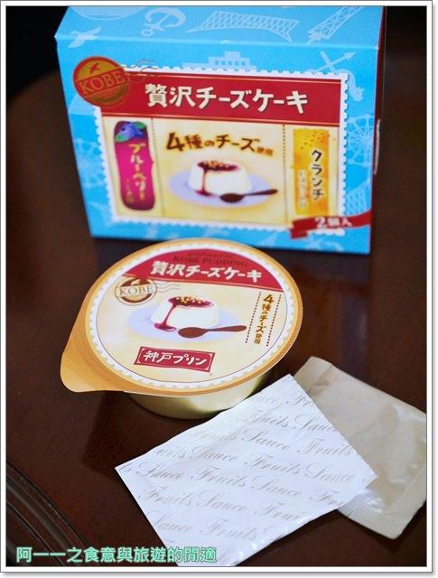 大阪.京都.伴手禮.甜點.神戶.奈良.姬路.蛋黃哥image029