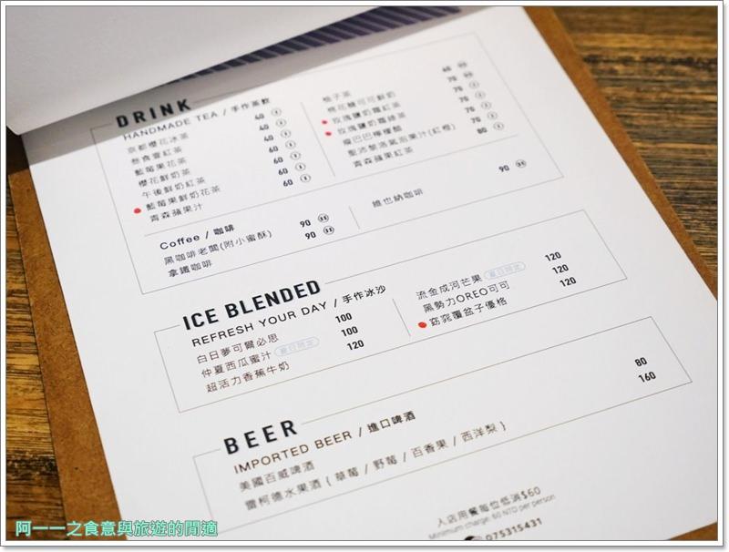 高雄美食.老屋餐廳.丸浜霜淇淋.叁.食壹.西子灣站.image019