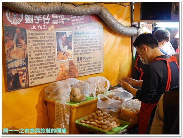 寧夏夜市捷運雙連站美食小吃老店滷肉飯鴨蛋芋餅肉羹image021