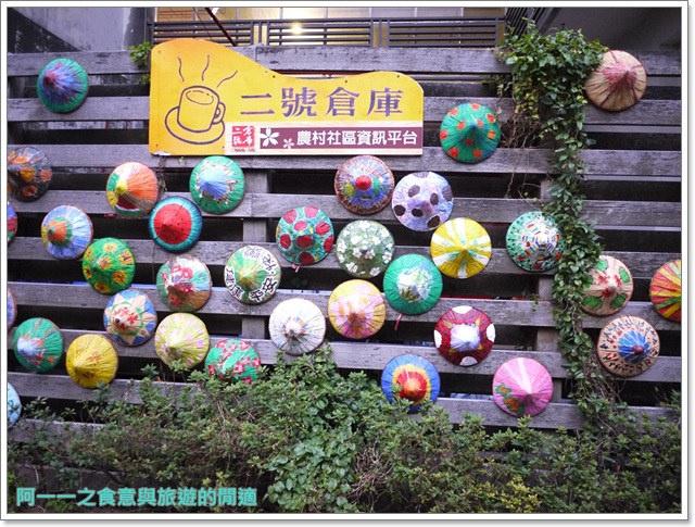 三芝美食聚餐二號倉庫咖啡館下午茶簡餐老屋image003