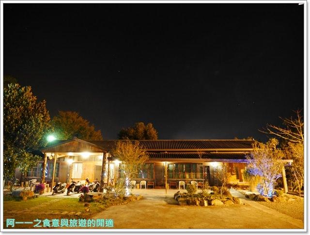 南投日月潭住宿月光會館旅遊image047