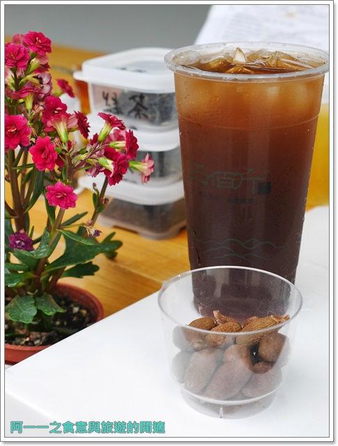 民生社區美食飲料三佰斤白珍珠奶茶甘蔗青茶健康自然image028