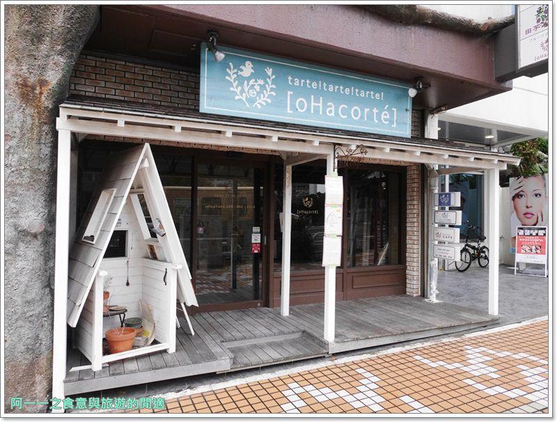沖繩下午茶美食.甜點.oHacorte水果塔.bakery.image005