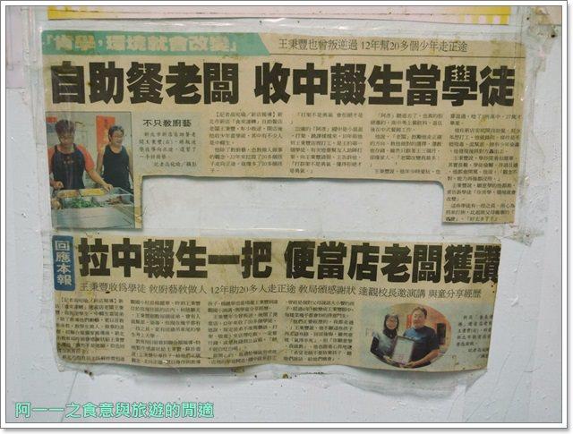 新店美食食來運轉便當店排骨醃雞腿玫瑰中國城image008