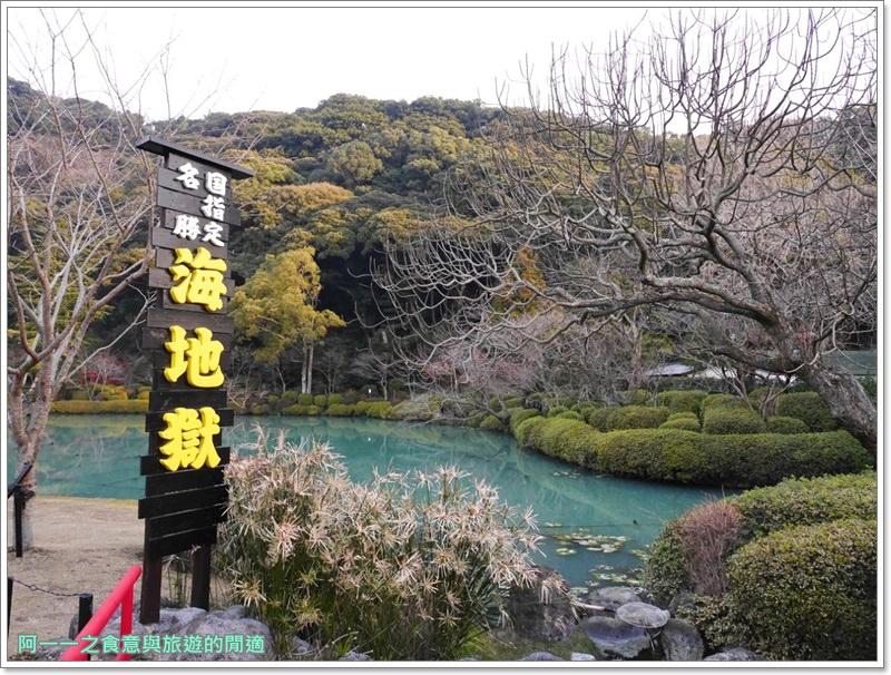 海地獄.九州別府地獄八湯.九州大分旅遊image018