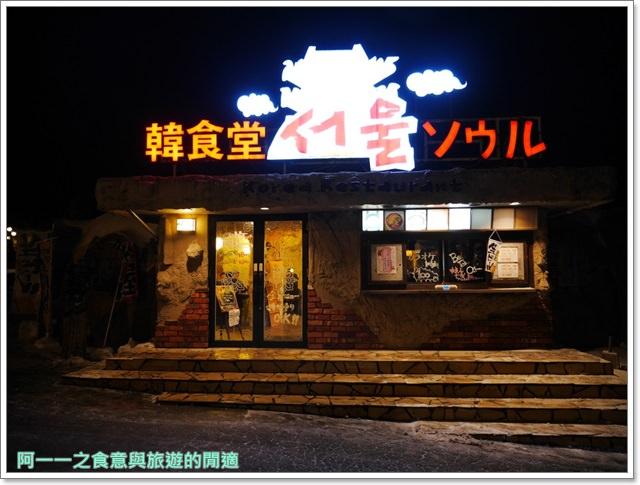 阿蘇農莊.九州熊本住宿.溫泉.早餐.草莓.酷MA萌image051