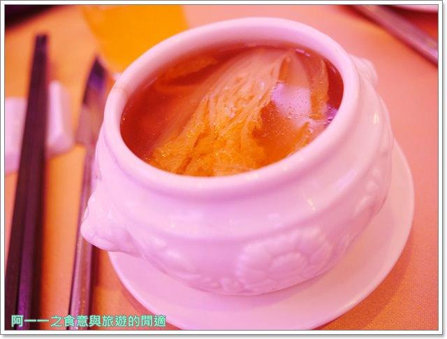 捷運忠孝復興站美食喜宴華漾飯店中崙婚宴吃喜酒聚餐image023