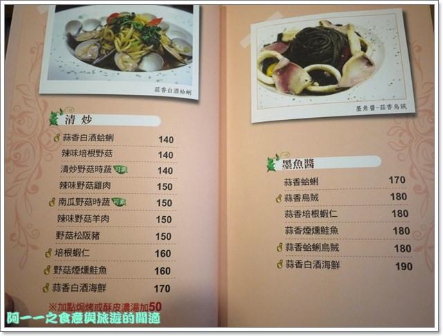 image027香村