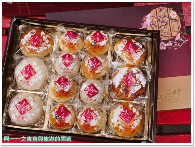 新竹美食.中秋月餅禮盒.美芳餅舖.肉粽.喜餅.伴手禮image033