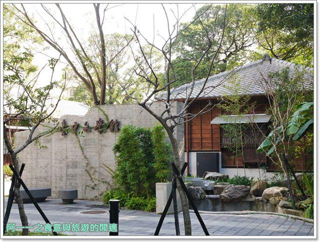 台中文學館.第五市場阿義紅茶冰.日式建築.古蹟.台中文學公園image002
