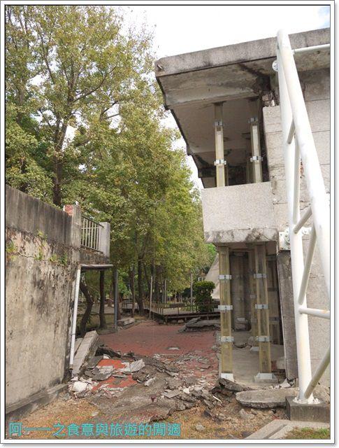 台中霧峰景點旅遊921地震教育園區光復國中image018