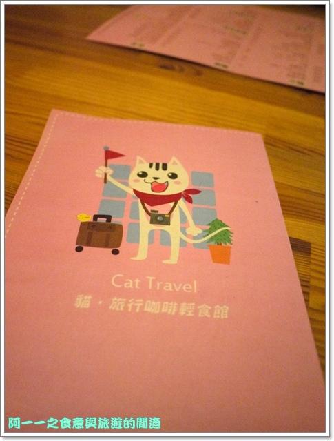 台中貓餐廳立體貓拉花貓旅行咖啡輕食館image019