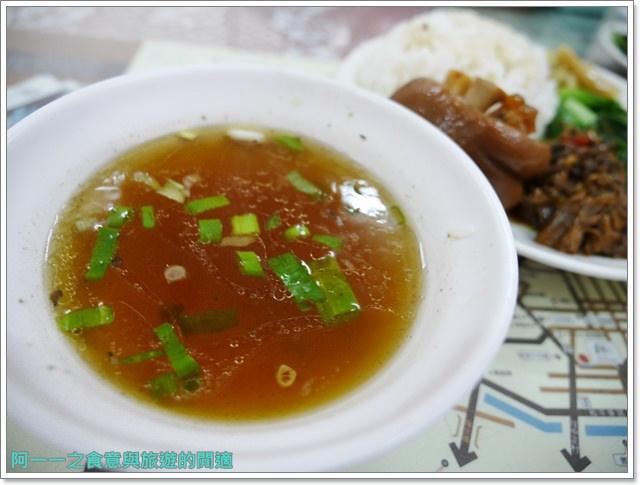 南投埔里在地美食小吃饗饌牛肉麵豬腳飯image020