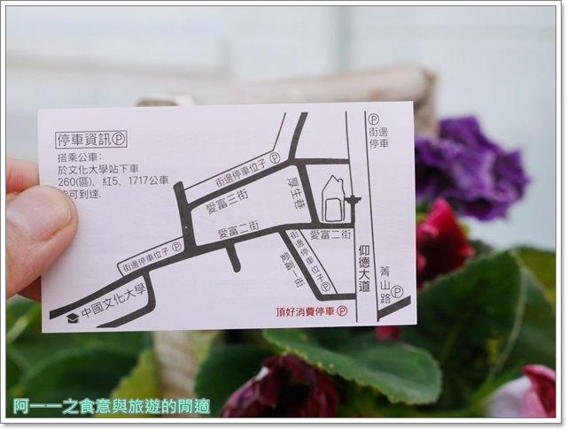 陽明山餐廳推薦.白房子.洋蔥.台北早午餐.下午茶.老屋image084