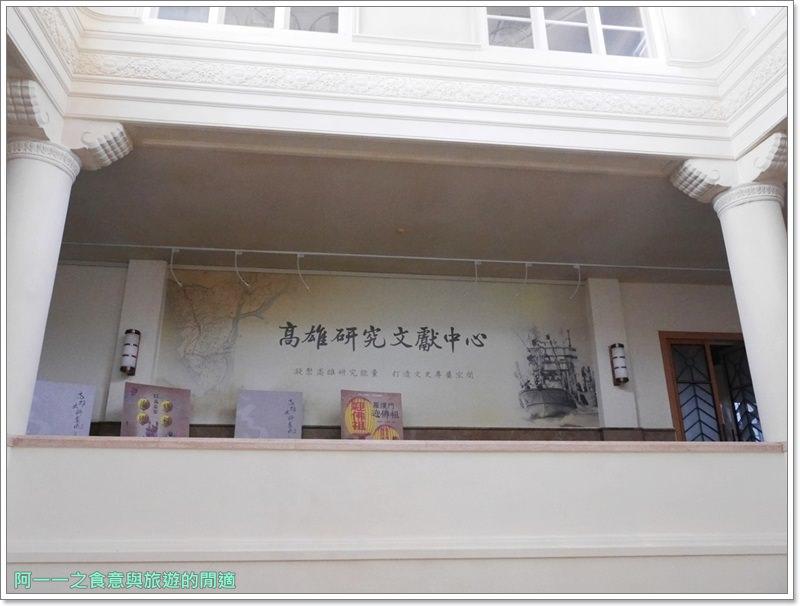 高雄市立歷史博物館.免費.親子旅遊.228.鹽埕埔站.image057