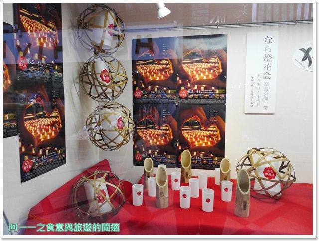 奈良.斑鳩一日卷.鹿.猿澤池.興福寺.五重塔image014