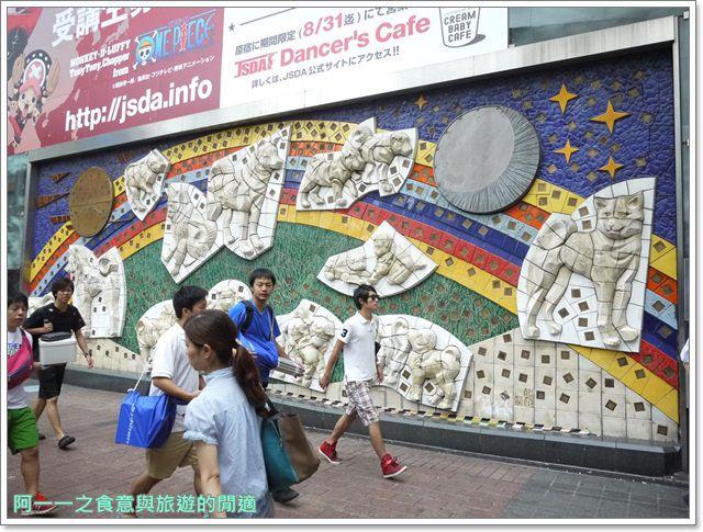 明治神宮原宿澀谷忠犬八公小八御苑日本東京自助旅遊image009