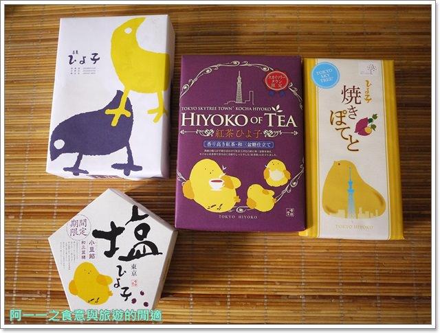 東京九州伴手禮博多ひよ子本舗吉野堂小雞蛋糕八女茶image003