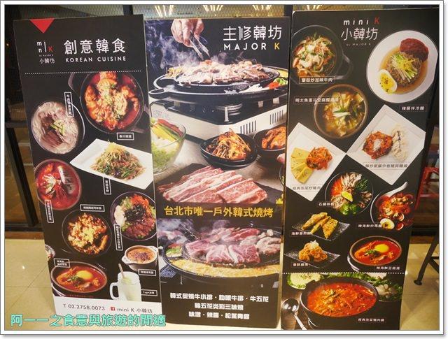 捷運台北101美食.韓式料理.春川炒雞.MiniK.小韓坊.韓式烤肉image008