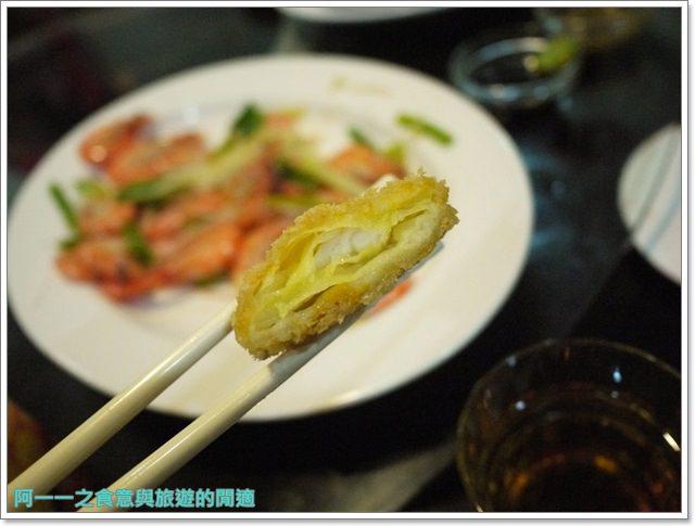 淡水漁人碼頭美食海宴海鮮餐廳喜宴合菜聚餐image029