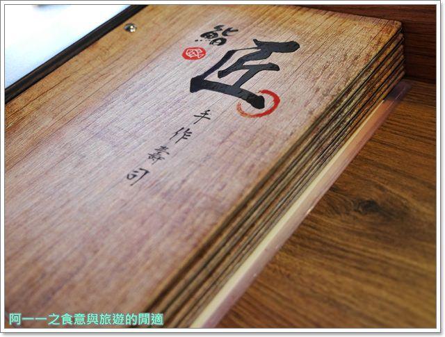 台中北屯美食.鮨匠手作壽司.平價日式料理.無菜單image017