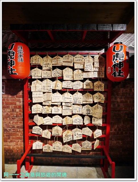 台北西門町景點日藥本舖博物館老屋昭和時期免費阿一一image018