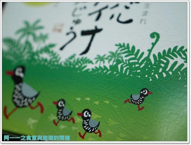 日本沖繩伴手禮甜點紅芋塔御菓子御殿image011