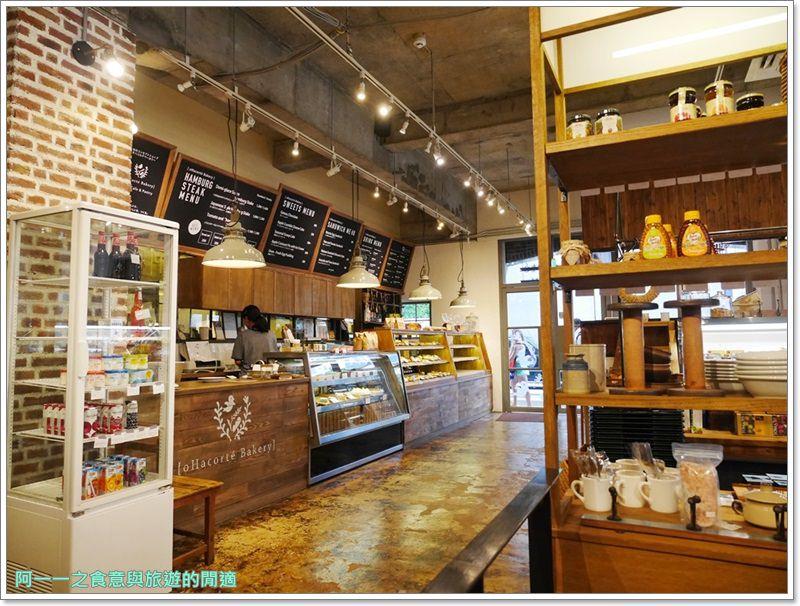 沖繩下午茶美食.甜點.oHacorte水果塔.bakery.image011