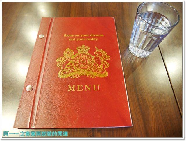 英國奶奶淡水老街美食捷運淡水站英式料理image012