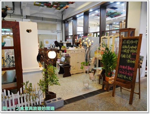 花蓮旅遊文化創意產業園區酒廠古蹟美食伴手禮image026