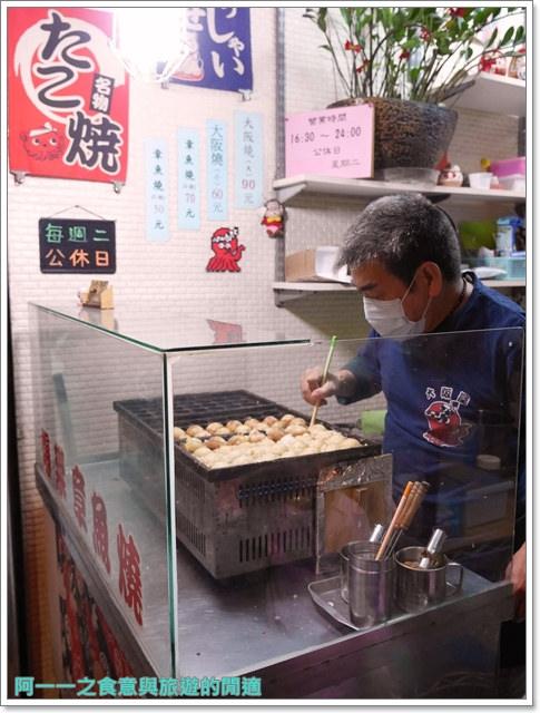 捷運松山站美食饒河夜市大阪燒章魚燒台北小吃image022