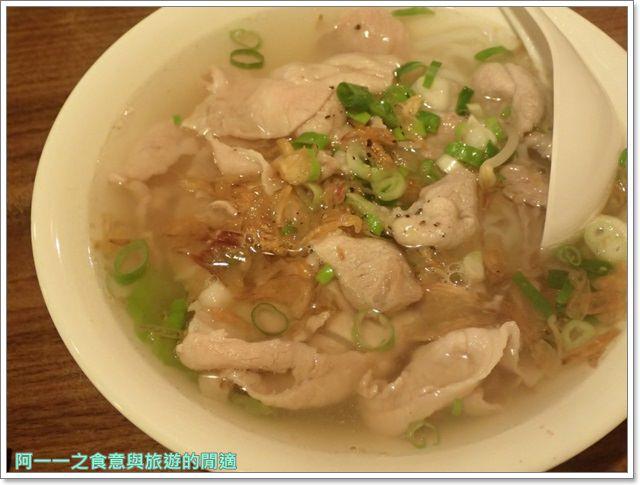 北海岸三芝美食越南小棧黃煎餅沙嗲火鍋聚餐image033