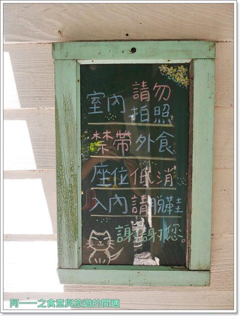 花蓮美食.老屋餐廳.時光1939.早午餐.下午茶.蔬食料理.貓image013