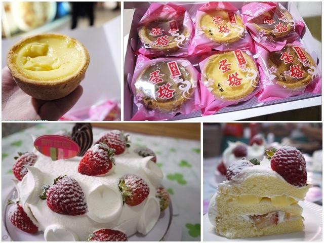 台北南港 柯老二蛋塔&凱樂烘焙坊 父親節蛋糕~人生就要甜點作伴