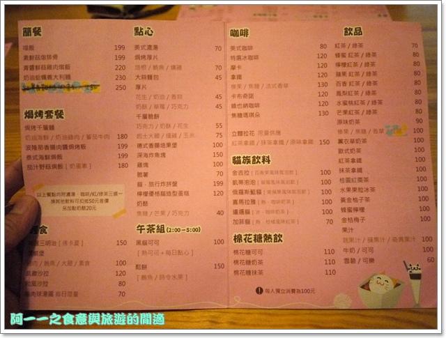 台中貓餐廳立體貓拉花貓旅行咖啡輕食館image021