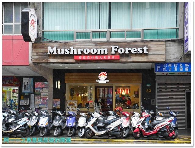 台北車站美食蘑菇森林義大利麵坊大份量聚餐焗烤燉飯image001