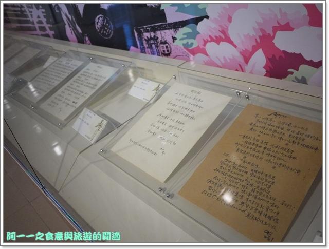image053桃園客家文化館櫻花