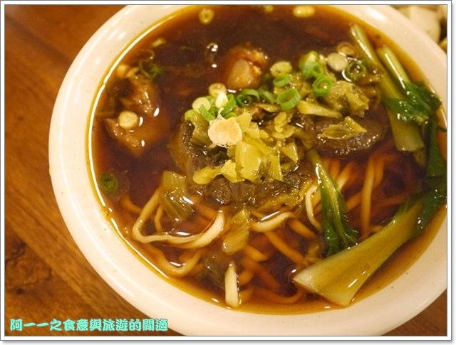 台東小吃榕樹下米苔目東鼎牛肉麵image071