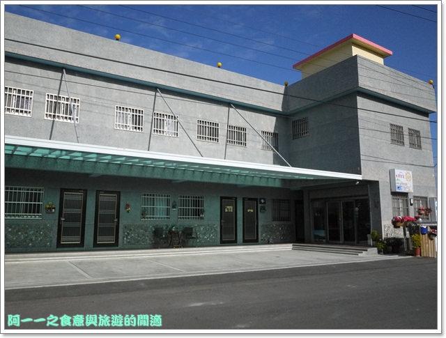 image003台東民宿太陽民宿