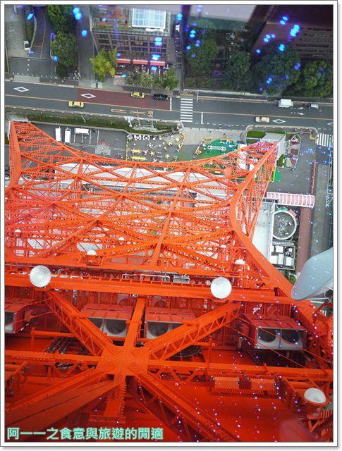 日本東京旅遊東京鐵塔芝公園夕陽tokyo towerimage039
