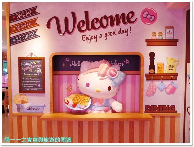 hello-kitty主題餐廳.凱蒂貓.捷運忠孝新生站美食.聚餐.下午茶image005