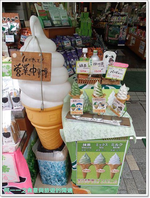 東京上野美食阿美橫町光麵拉麵抹茶藥妝魔法布丁日本自助旅遊image012