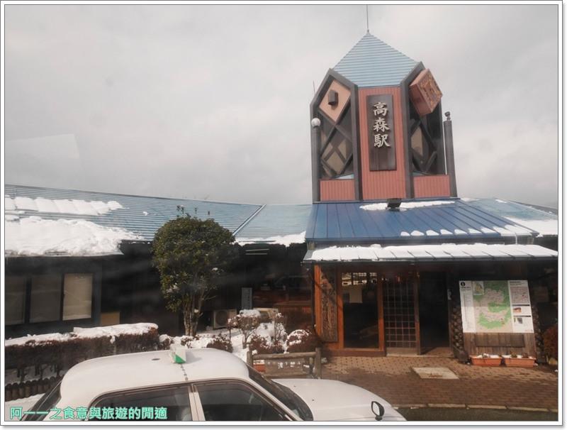 南阿蘇鐵道.阿蘇猿劇場.日本九州旅遊image030