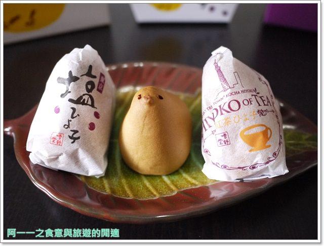 東京九州伴手禮博多ひよ子本舗吉野堂小雞蛋糕八女茶image009