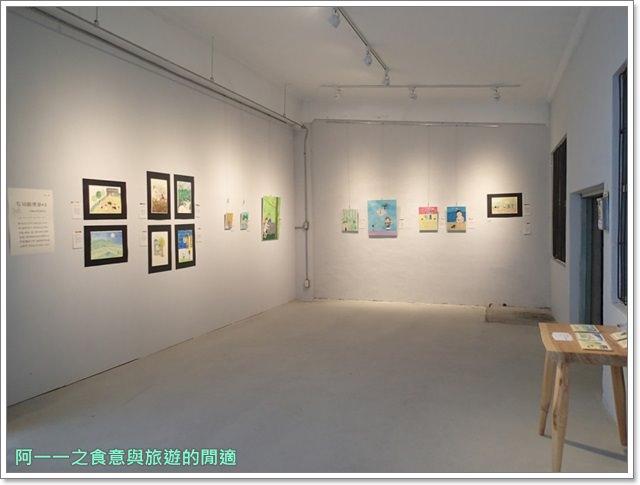 庫空間庫站cafe台東糖廠馬蘭車站下午茶台東旅遊景點文創園區image024
