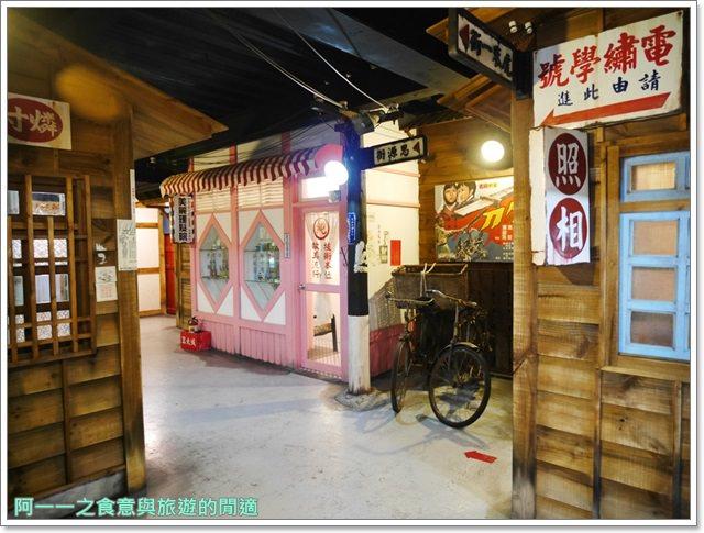 宜蘭羅東觀光工廠虎牌米粉產業文化館懷舊復古老屋吃到飽image021