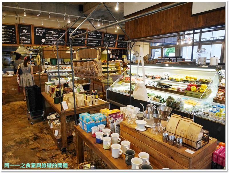 沖繩下午茶美食.甜點.oHacorte水果塔.bakery.image012
